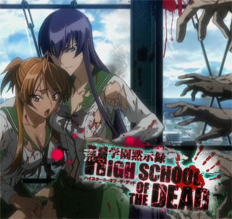 high school of the dead icon
