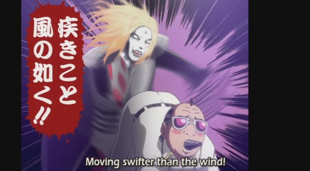 moving swifter than the wind